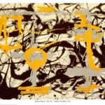 Yellow, Grey, Black - Jackson Pollock